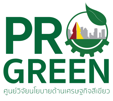 progreen logo