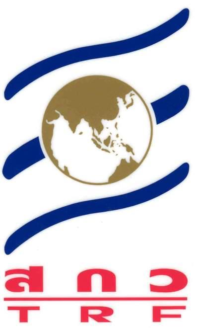 TRF logo