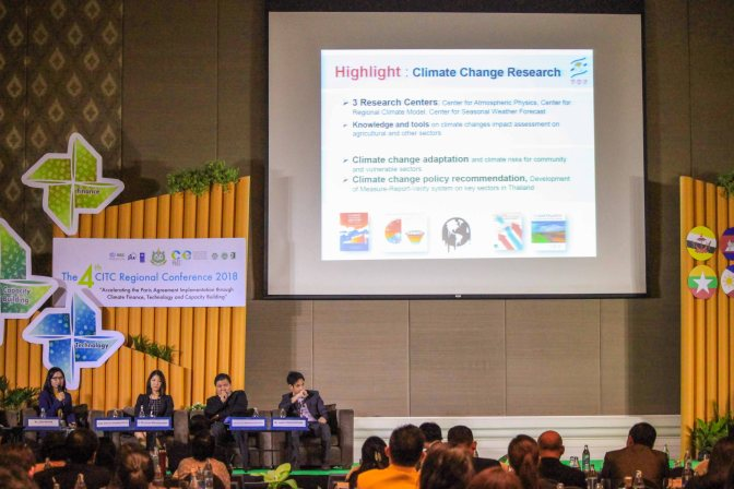 PRO-Green International Conference 2018